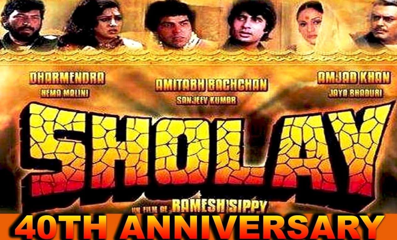 فیلم هندی